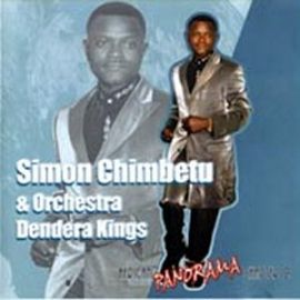 African Panorama Charter 2 (MP3)