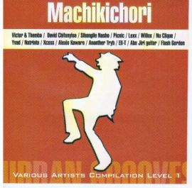 Machikichori (MP3)